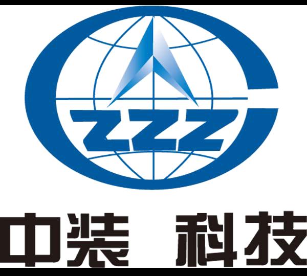 北京中装科技